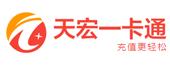 天宏一卡通(接口卡)